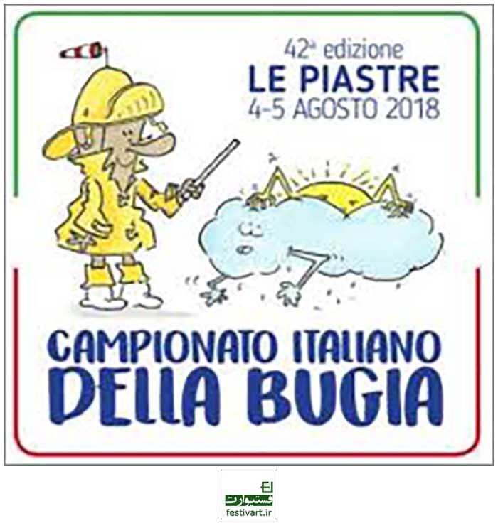 فراخوان چهل و سومین رقابت بین المللی کارتون BUGIA ایتالیا ۲۰۱۹