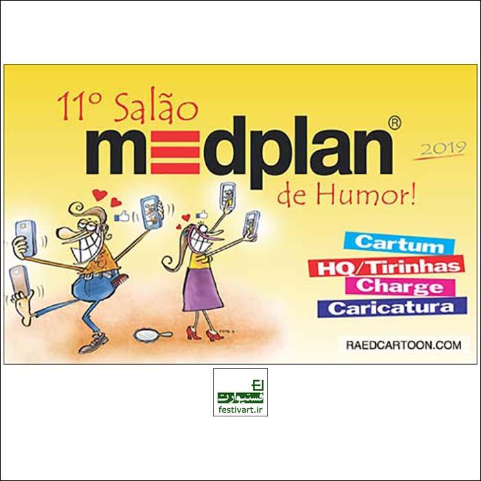 فراخوان یازدهمین رقابت بین المللی طنز Medplan برزیل ۲۰۱۹
