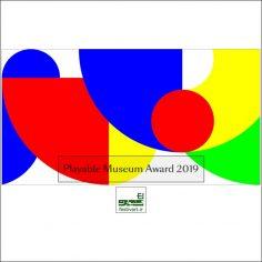 فراخوان جایزه بین المللی طراحی موزه Playable ۲۰۱۹