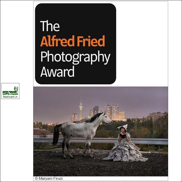 فراخوان جایزه بین المللی عکاسی Alfred Fried ۲۰۱۹