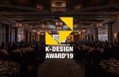 فراخوان جایزه بین المللی معماری K-Design ۲۰۱۹