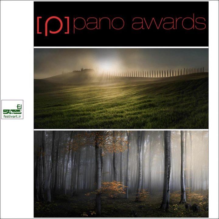 فراخوان جوایز بین المللی عکاسی Pano ۲۰۱۹