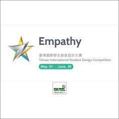 فراخوان رقابت بین المللی طراحی دانشجویی تایوان ۲۰۱۹