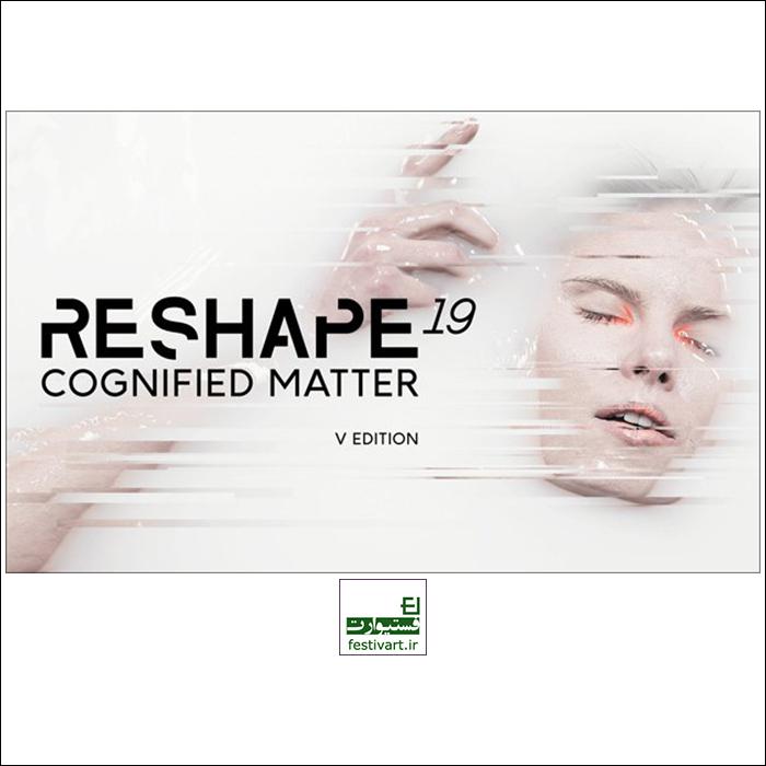 فراخوان رقابت بین المللی طراحی محصول Reshape-Cognified Matter ۲۰۱۹