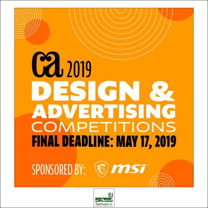 فراخوان رقابت بین المللی طراحی و تبلیغات CA ۲۰۱۹