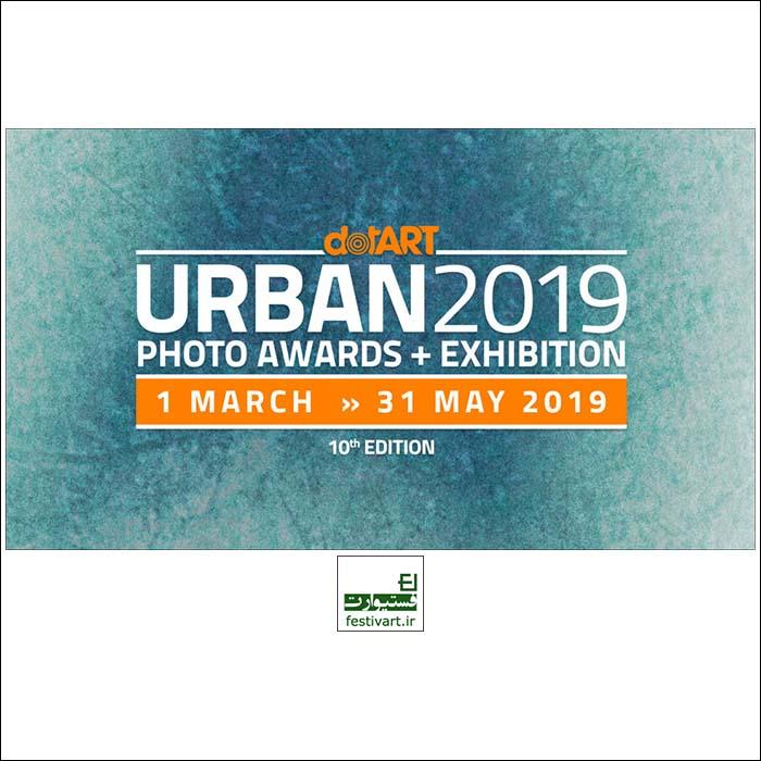 فراخوان رقابت بین المللی عکاسی شهری ۲۰۱۹