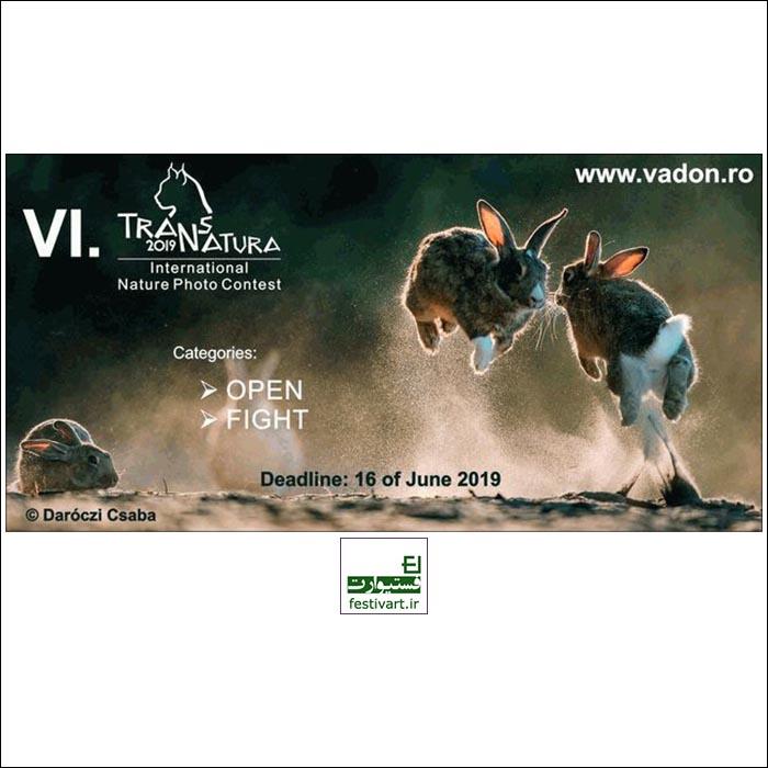 فراخوان رقابت بین المللی عکاسی طبیعت TransNatura ۲۰۱۹