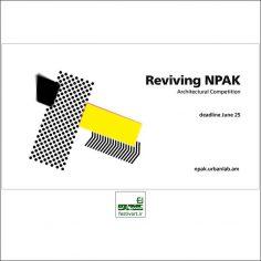 فراخوان رقابت بین المللی معماری Reviving NPAK ۲۰۱۹