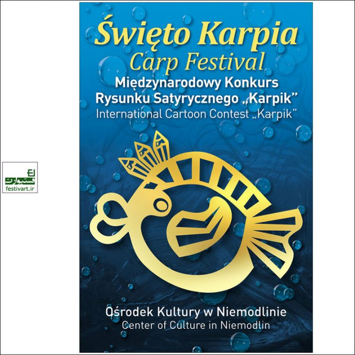 فراخوان رقابت بین المللی کارتون Karpik لهستان ۲۰۱۹
