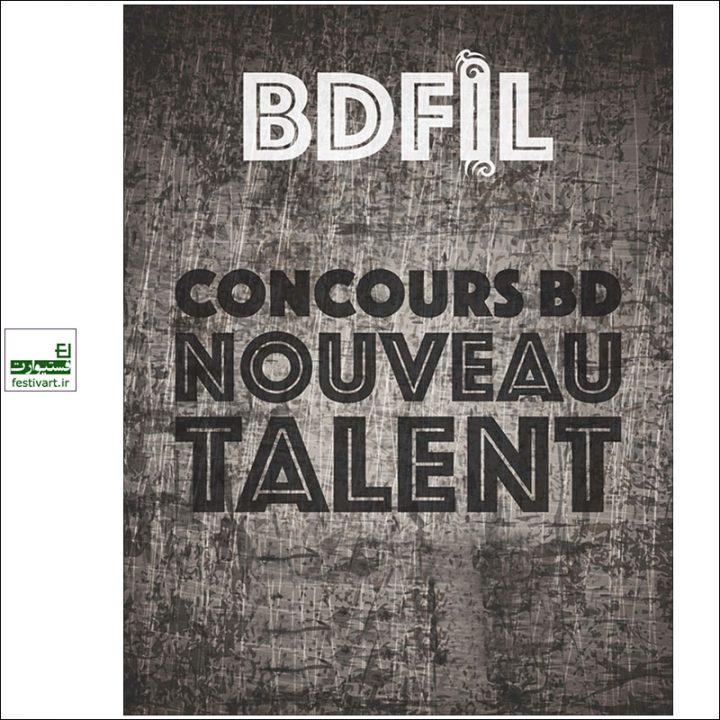فراخوان رقابت داستان کمیک Nouveau talent ۲۰۱۹