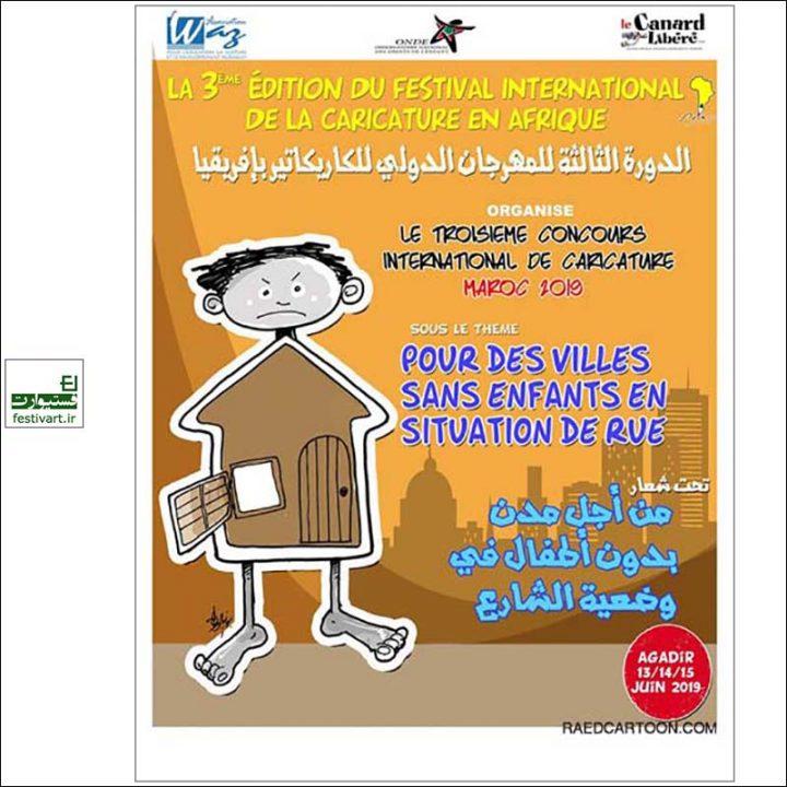 فراخوان سومین رقابت بین المللی کارتون Morocco ۲۰۱۹