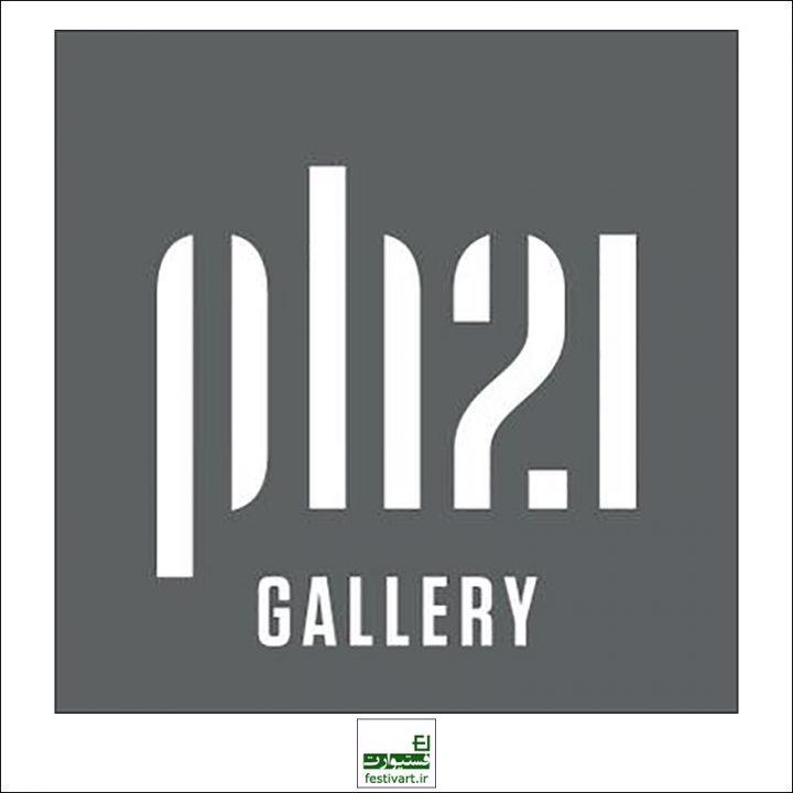 فراخوان نمایشگاه بین المللی عکاسی Monochrome ۲۰۱۹