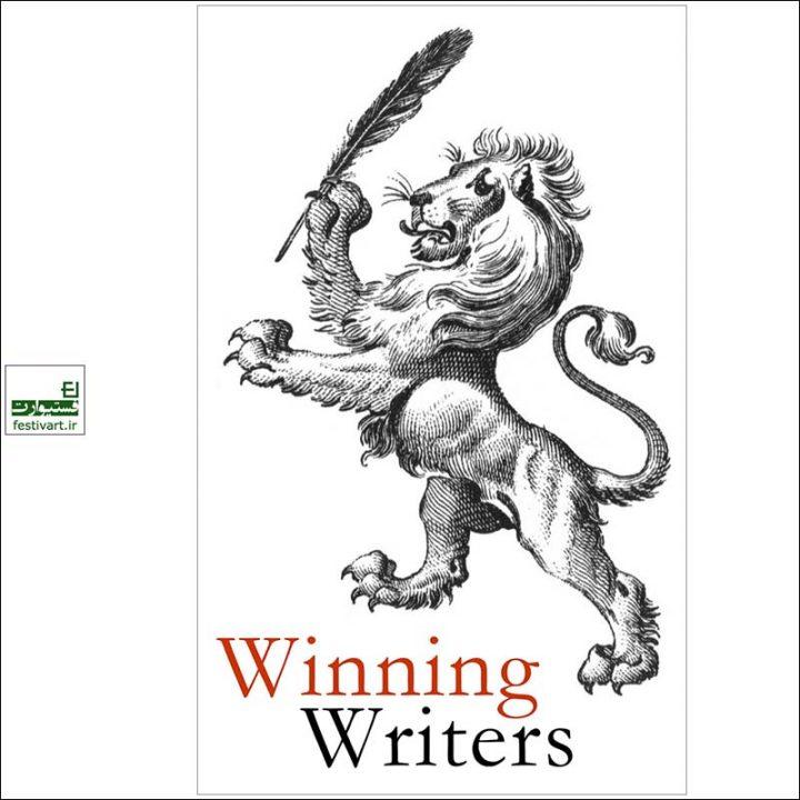 فراخوان هفدهمین رقابت بین المللی شعر Tom Howard/Margaret Reid ۲۰۱۹