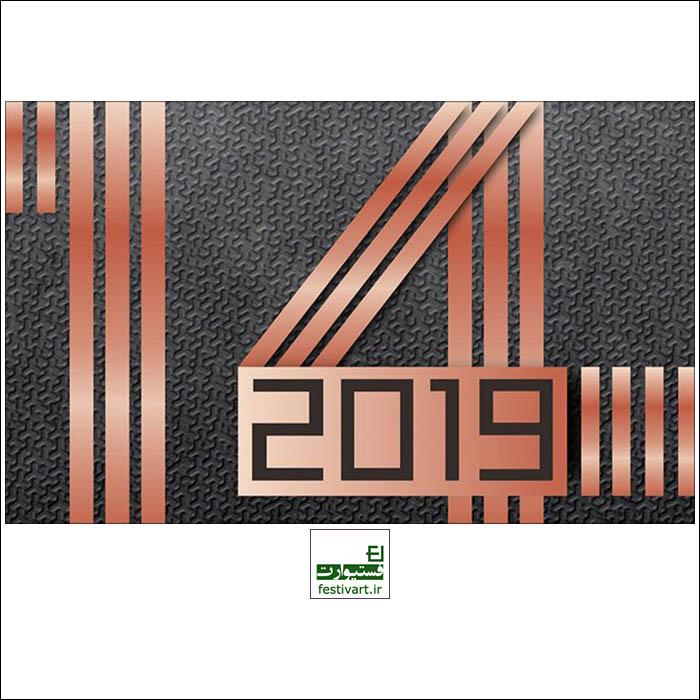 فراخوان چهاردهمین رقابت بین المللی طراحی محصول China Hardware ۲۰۱۹