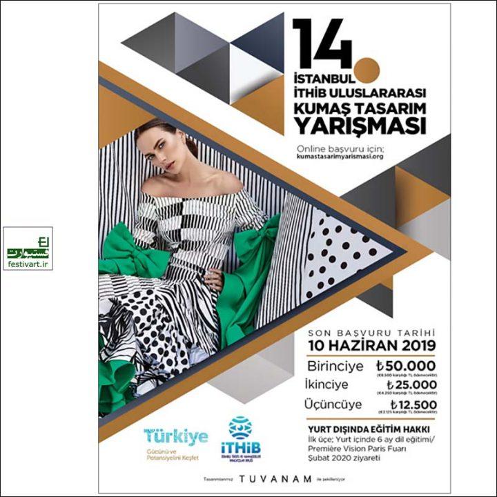فراخوان چهارمین مسابقه بین المللی طراحی پارچه استانبول ۲۰۱۹