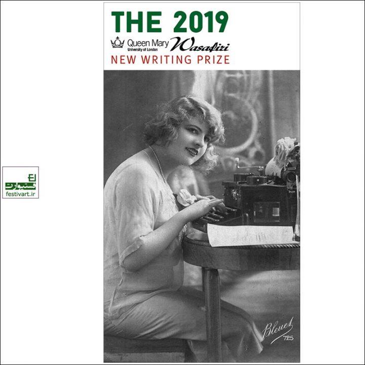 فراخوان جایزه بین المللی نویسندگی معاصر Mary Wasafiri ۲۰۱۹