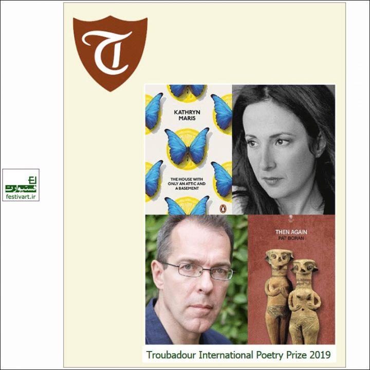 فراخوان جایزه شعر بین المللی Troubadour ۲۰۱۹