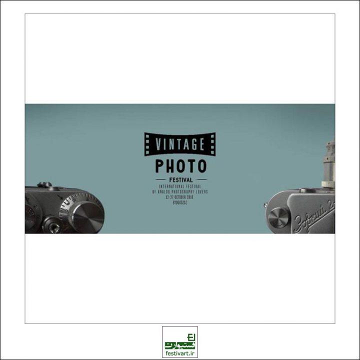 فراخوان جشنواره بین المللی عکاسی VINTAGE ۲۰۱۹