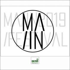 فراخوان جشنواره بین المللی موسیقی MAtera Intermedia ۲۰۱۹