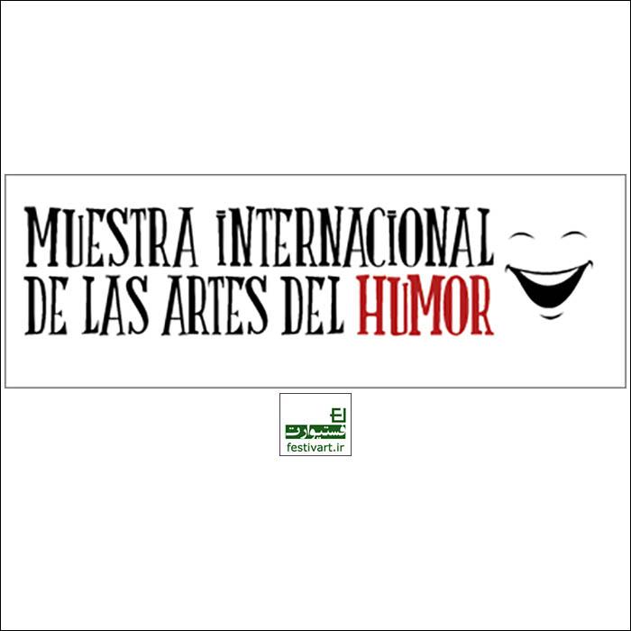 فراخوان جشنواره بین المللی هنر طنز ALCALA اسپانیا ۲۰۱۹