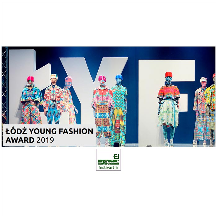 فراخوان رقابت بین المللی طراحی مد Łódź Young ۲۰۱۹