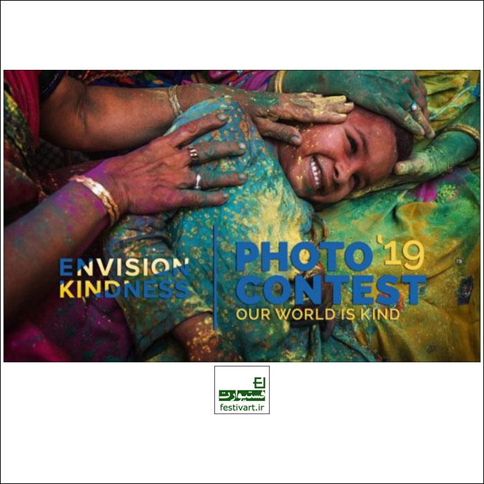 فراخوان رقابت بین المللی عکاسی Envision Kindness ۲۰۱۹