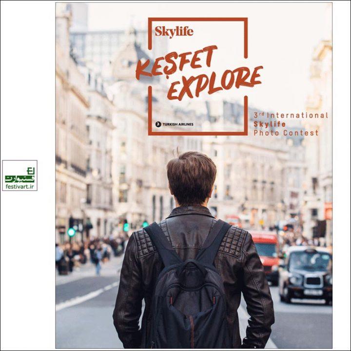 فراخوان رقابت بین المللی عکاسی SKYLIFE ۲۰۱۹