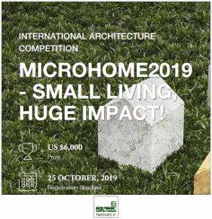 فراخوان رقابت بین المللی معماری MICROHOME ۲۰۱۹
