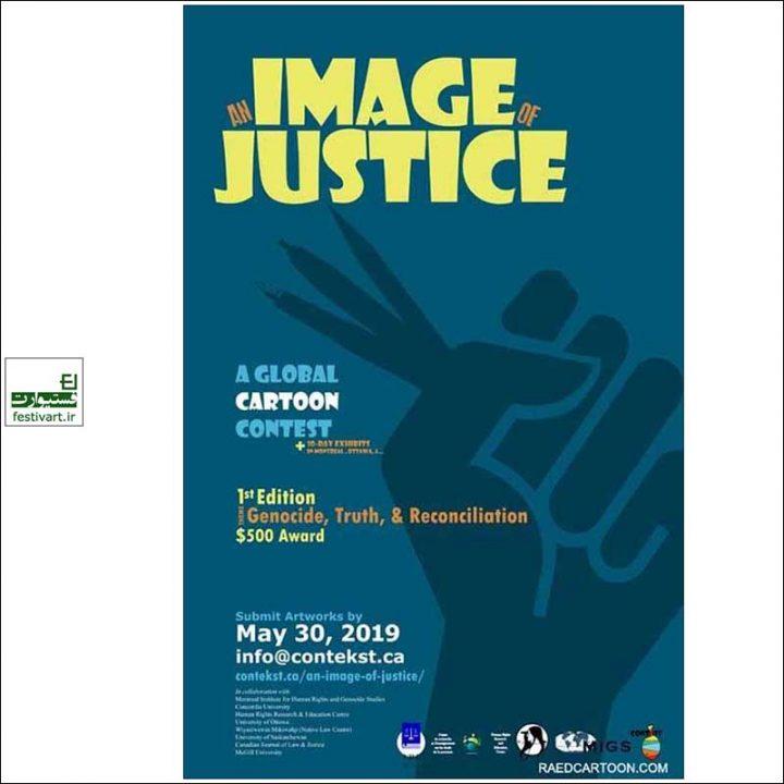 فراخوان رقابت بین المللی کارتون یک تصویر از عدالت ۲۰۱۹