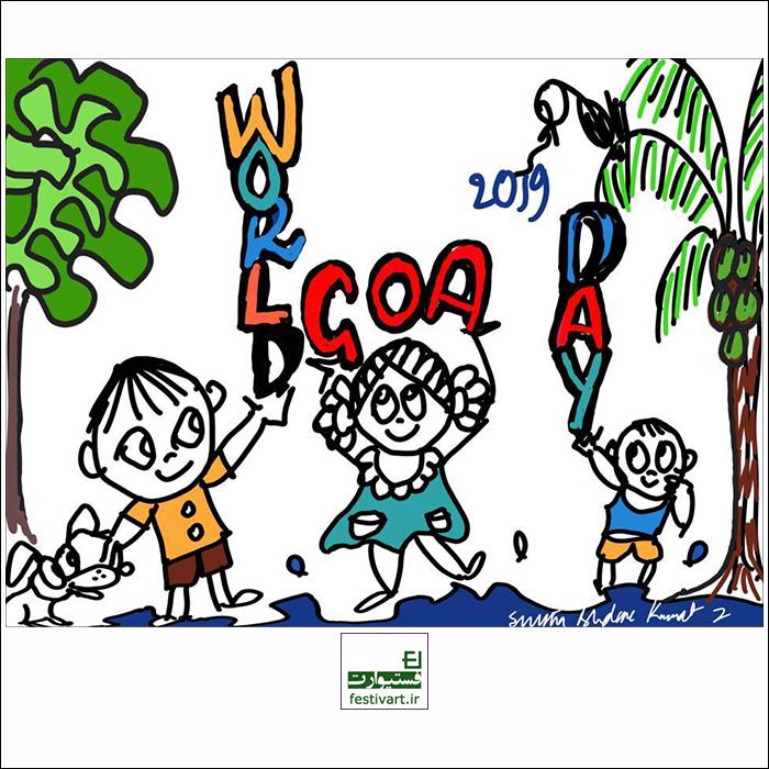 فراخوان رقابت بین المللی کارتون WGD هندوستان ۲۰۱۹
