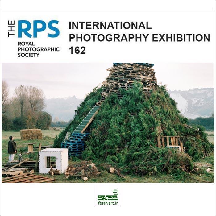 فراخوان صد و شصت و دومین نمایشگاه بین المللی عکاسی RPS ۲۰۱۹
