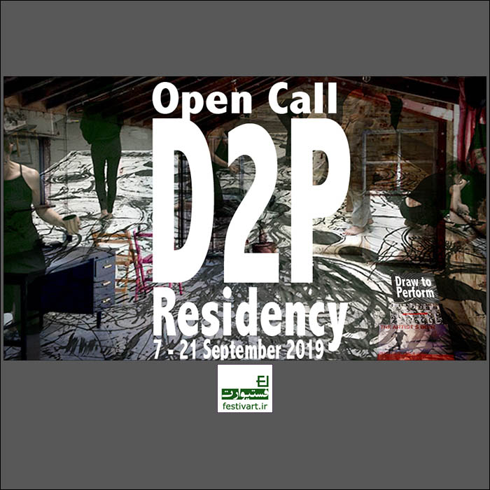فراخوان بین المللی رزیدنسی (اقامت هنرمند) D۲P در انگلستان