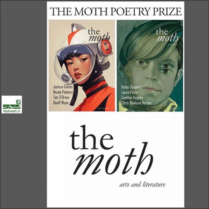 فراخوان جایزه بین المللی شعر Moth ۲۰۱۹