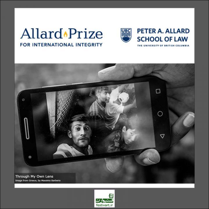 فراخوان جایزه عکاسی بین المللی Allard ۲۰۱۹