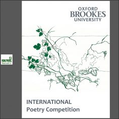فراخوان رقابت بین المللی شعر دانشگاه آکسفورد ۲۰۱۹