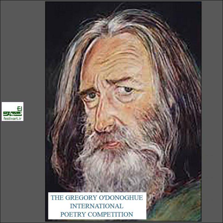 فراخوان رقابت بین المللی شعر GREGORY O'DONOGHUE ۲۰۱۹