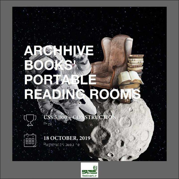 فراخوان رقابت بین المللی طراحی اتاق مطالعه قابل حمل Archhive-Books ۲۰۱۹