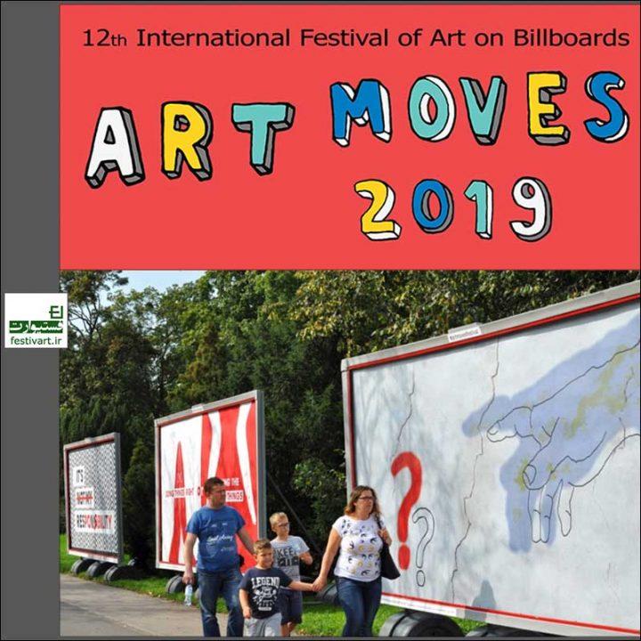 فراخوان رقابت بین المللی طراحی بیلبورد Art Moves ۲۰۱۹