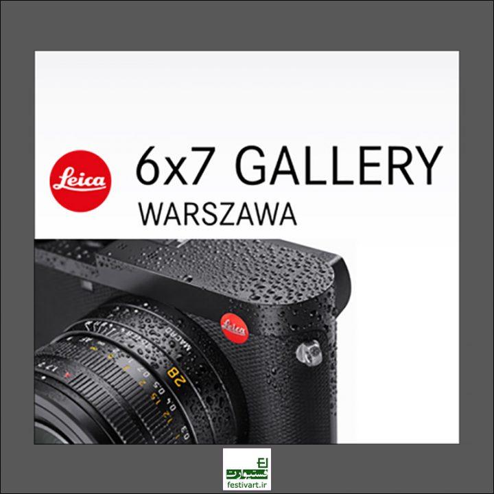 فراخوان رقابت بین المللی عکس و فیلم کوتاه گالری ۷×۶ سال ۲۰۱۹
