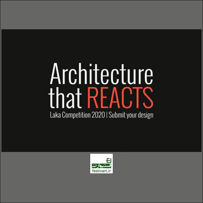 فراخوان رقابت بین المللی معماری Laka  Architecture that Reacts ۲۰۲۰