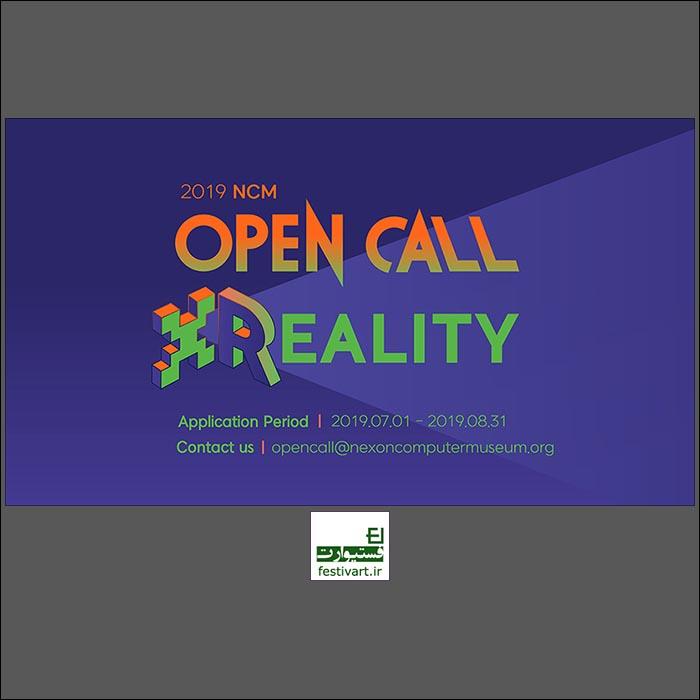 فراخوان رقابت بین المللی موزه کامپیوتری نکسون X Reality ۲۰۱۹