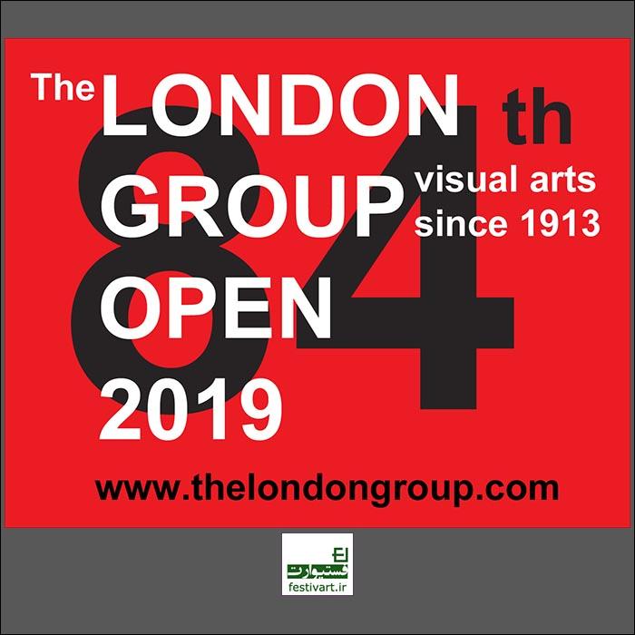 فراخوان رقابت بین المللی London Group ۲۰۱۹