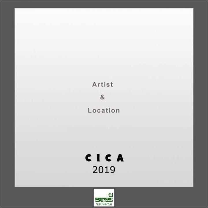 فراخوان نمایشگاه بین المللی Artist and Location ۲۰۱۹ موزه CICA