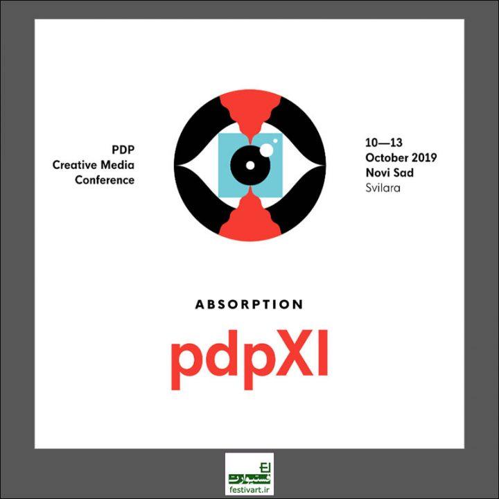 فراخوان یازدهمین کنفرانس بین المللی رسانه های خلاقانه PDP ۲۰۱۹