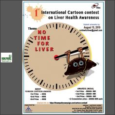 فراخوان اولین رقابت بین المللی کارتون و طنز درمورد آگاهی سلامت کبد