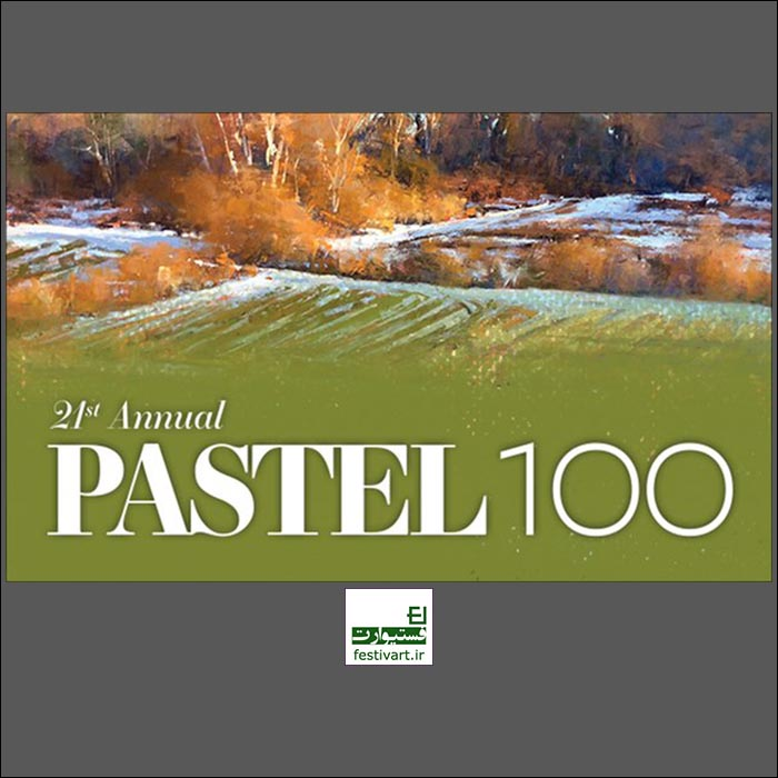 فراخوان بیست و یکمین رقابت بین المللی نقاشی Pastel 100 سال ۲۰۱۹