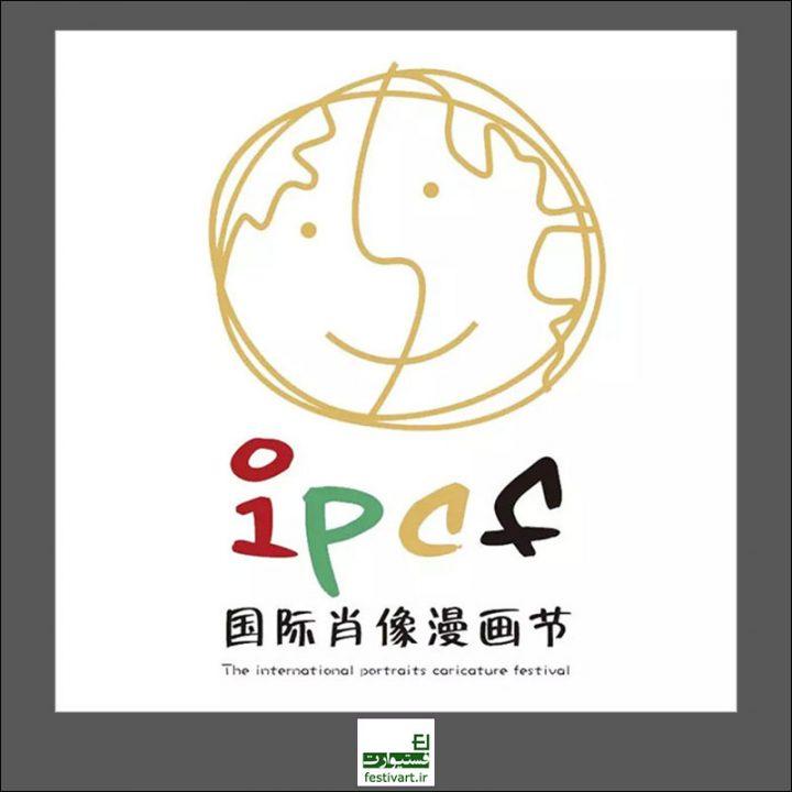 فراخوان دومین رقابت بین المللی کاریکاتور توکیو ۲۰۲۰ Zhejiang کشور چین