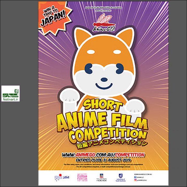 فراخوان رقابت بین المللی انیمیشن سازی AnimeGO ۲۰۱۹