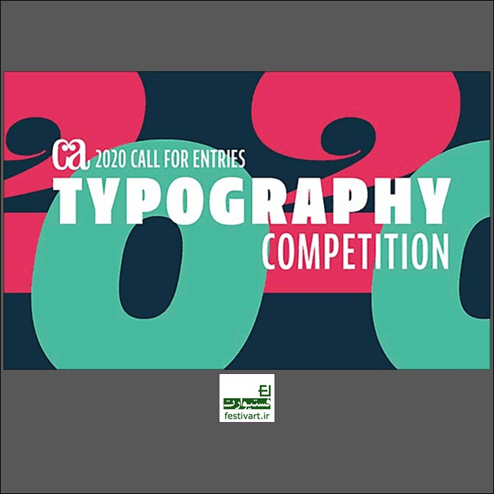 فراخوان رقابت بین المللی تایپوگرافی مجله هنر ارتباطات ۲۰۲۰