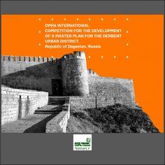 فراخوان رقابت بین المللی توسعه یک طرح جامع برای منطقه شهری Derbent ۲۰۱۹